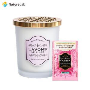 芳香剤 ラボン 部屋用 芳香剤 フレンチマカロンの香り 柔軟剤1回分付 数量限定セット|naturelab-store