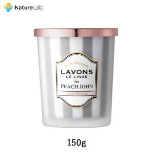 芳香剤 ラボン for PEACH JOHN 部屋用フレグランス シークレットブロッサムの香り 150g naturelab-store