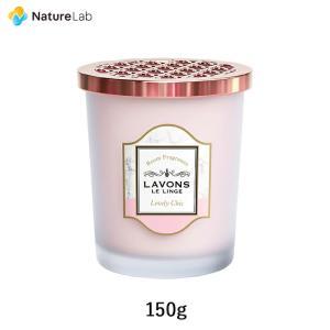 ラボン lavons 部屋用 芳香剤 ラブリーシックの香り 150g|naturelab-store