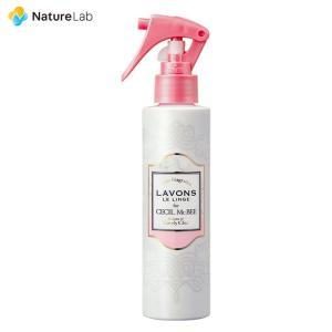 スタイリング ラボン lavons ヘアフレグランスミスト ラブリーシックの香り 150ml naturelab-store