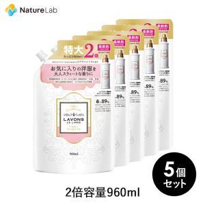 柔軟剤 ラボン ラブリーシックの香り 柔軟剤 詰め替え大容量 960ml 5個セット 送料無料 naturelab-store