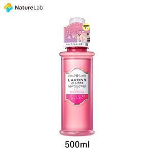洗剤 ラボン シャレボン オシャレ着洗剤 フレンチマカロン 500ml|naturelab-store