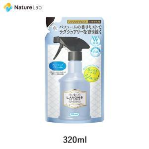 芳香剤 消臭剤 ラボン ファブリックミスト ブルーミングブルー 詰め替え 320ml|naturelab-store