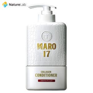 コンディショナー MARO17 コラーゲン スカルプ コンディショナー 350ml マーロ17 メンズの画像