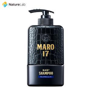 シャンプー MARO17 ブラックプラス メンズ シャンプー 350ml マーロ17