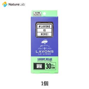 車 消臭 芳香剤 ラボン デ ブーン 車 芳香剤 ラグジュアリーリラックスの香り|naturelab-store