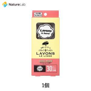 車 消臭 芳香剤 ラボン デ ブーン 車 芳香剤 シャンパンムーンの香り|naturelab-store