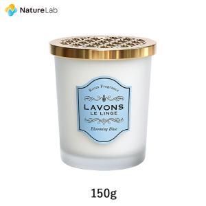 芳香剤 ラボン 部屋用 芳香剤 ブルーミングブルー[ホワイトムスクの香り]150g | 消臭 フレグランス ニオイ 置き型 天然由来|ネイチャーラボ PayPayモール店