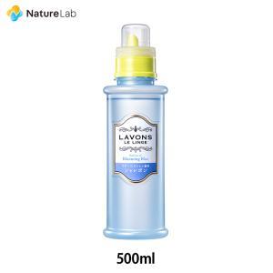 ラボン シャレボン おしゃれ着用洗剤 ブルーミングブルーの香り[ホワイトムスクの香り]500ml | 本体 液体 植物由来 オーガニック 部屋干し おしゃれ着洗剤|ネイチャーラボ PayPayモール店