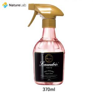 ランドリン ファブリックミスト エレガントフローラル 370ml/Laundrin/消臭剤 衣類用/...