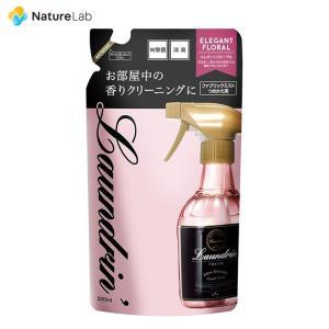 ランドリン ファブリックミスト 詰替え エレガントフローラル 320ml Laundrin 消臭剤 ...