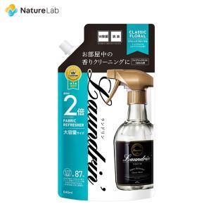 芳香剤 消臭剤 ランドリン ファブリックミスト クラシックフローラル 詰め替え 2回分 640ml ...