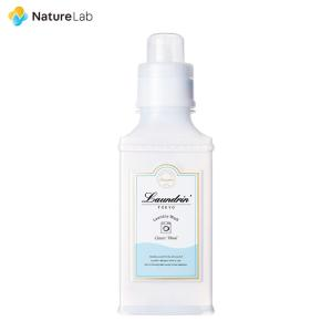 液体洗剤 ランドリン WASH 洗濯洗剤 濃縮液体 クラシックフローラル 410g 48時間抗菌 抗...