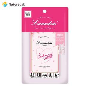 芳香剤 ランドリン ペーパーフレグランス サクラチェリーブロッサム2020