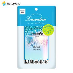 ランドリン ペーパーフレグランス フレッシュモヒートの香り2021 1枚 | 本体 消臭 芳香剤 フ...