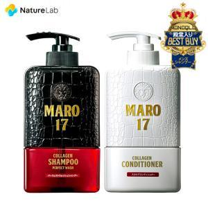メンズ シャンプー & コンディショナー セット 毛穴汚れスッキリ洗浄(脂性肌用) MARO17(マ...