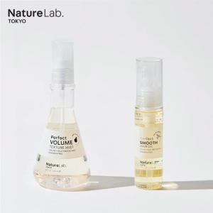 NatureLab TOKYO(ネイチャーラボ トーキョー) ヘアオイル テクスチャーミスト 単品 ...