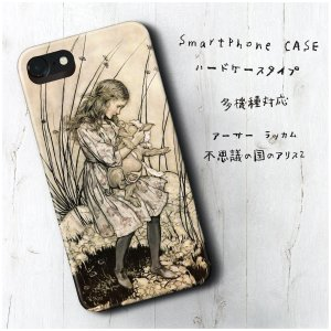 iPhone5 5s SE ケース アーサー ラッカム 不思議の国のアリス2 多機種対応 スマホケー...