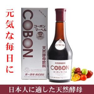 コーボンマーベル 525ml COBON Cobon Marvel 第一酵母 天然酵母飲料|natures