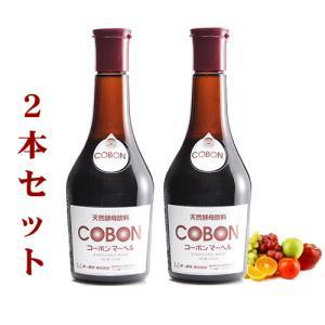 コーボンマーベル 525ml×2本セット COBON Cobon Marvel 第一酵母 天然酵母飲料|natures