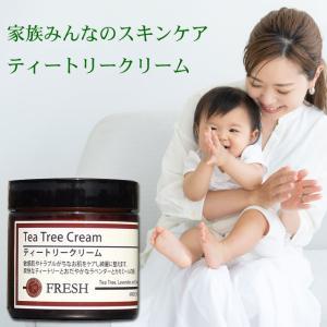 ティートリークリーム 60g (ティーツリークリーム) TEA TREE CREAM|natures