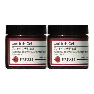 アンチイッチジェル60g×2個セット (ティートリーやペパーミントの爽やかな香) |natures