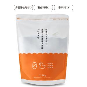 ベルメ 1.5kg お徳用 入浴剤・沐浴剤  送料無料 |natures