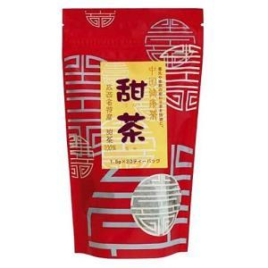 甜茶(てんちゃ)20ティーバッグ入 ノンカフェイン 日本緑茶センター メール便なら1個限定220円可|natures