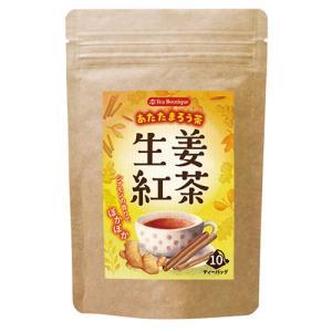 新デザイン しょうが紅茶(生姜紅茶) 10袋入 ティーブティック 日本緑茶センター natures