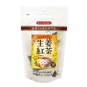 しょうが紅茶(生姜紅茶) 10袋入 ティーブティック 日本緑茶センター OUTLET アウトレット 訳あり natures