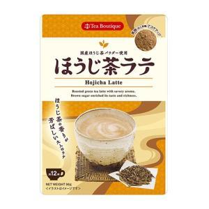 インスタント ほうじ茶ラテ(期間限定品)約12杯分 Tea Boutique)(2個までメール便185円可)(クーポン利用可)|natures