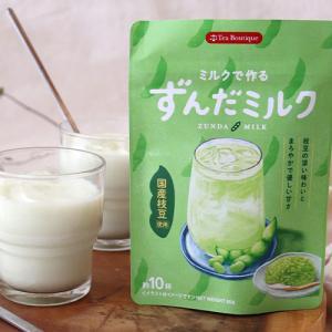 ずんだミルク 約10杯分(2個までメール便198円可)国産枝豆使用 日本緑茶センター インスタントティー natures