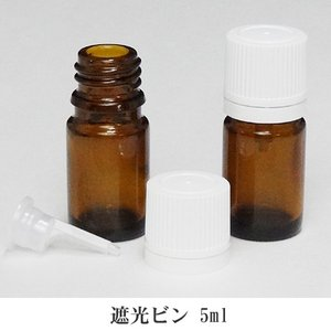 アロマボトル 遮光ビン(茶色) 5ml 白色キャップ&ドロッパー付|natures