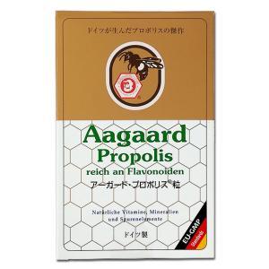 アーガード・プロポリス粒 60粒入 Aagaard Propolis(アーガードプロポリス) |natures