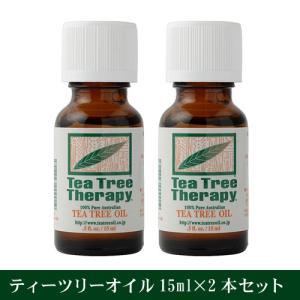 ティーツリーオイル 15ml×2本セット 正規輸入オーストラリア産ティートリ TEA TREE THERAPY|natures