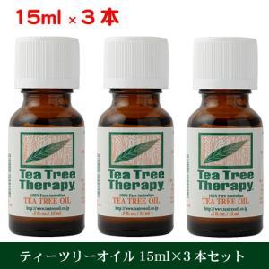 オーストラリア産ティーツリーオイル 15ml×3本セット 100%天然 ピュア tea tree oil 送料無料(クーポン利用可)|natures