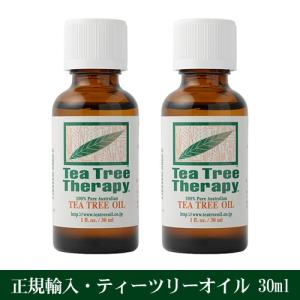 ティーツリーオイル 30ml×2本セット オーストラリア産天然100%精油Tea Tree Therapy|natures