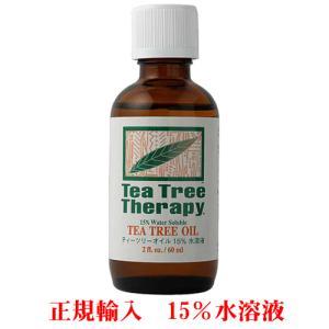 ティーツリーオイル15%水溶液 60ml入(ティートリー水溶液) ウォーターソリューション TEA TREE THERAPY|natures