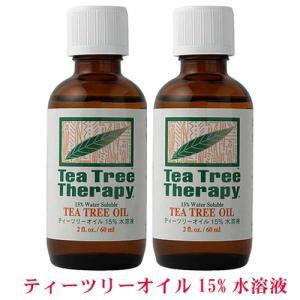 2本セット ティーツリーオイル15%水溶液 60ml入(ティートリー水溶液)ソリューション TEA TREE THERAPY|natures