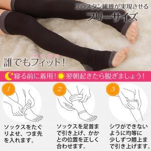 ギチギチ パンパンに 女性用 着圧ソックス 着圧ストッキング スラリスリム 1足  段階着圧構造で適度な着け心地 むくみをケアして美脚革命|natureseed|05