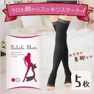 ギチギチ パンパンに 女性用 着圧ソックス 着圧ストッキング スラリスリム 5足  段階着圧構造で適度な着け心地 むくみをケアして美脚革命|natureseed