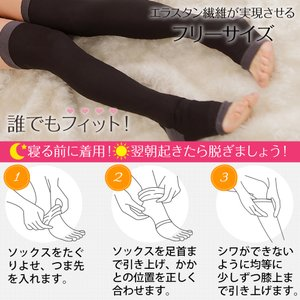 ギチギチ パンパンに 女性用 着圧ソックス 着圧ストッキング スラリスリム 5足  段階着圧構造で適度な着け心地 むくみをケアして美脚革命|natureseed|06