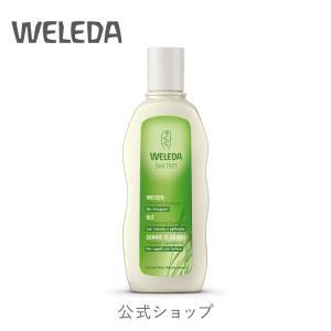 公式 正規品 ヴェレダ WELEDA オーガニック シャンプースカルプケア用 190mL