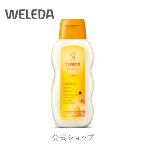 【国内正規品】ヴェレダ カレンドラ ベビーオイル 200mL|会陰マッサージ 正規 weleda カ...