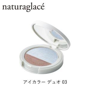 ライトカラーとシェードカラーで自然な陰影が完成する2色アイシャドウ。夏らしく彩り、パールのアクセント...