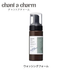 チャントアチャーム 公式 ウォッシングフォーム/オーガニックコスメ 洗顔フォーム 泡タイプ|naturesway-shop