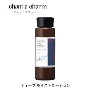 チャントアチャーム 公式  ディープ モイスト ローション/オーガニックコスメ 化粧水 の画像