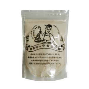 原農場の小麦全粒粉(中力粉) 500g (メール便:24)