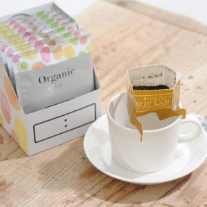 オーガニック 有機コーヒー コーヒー ギフト おしゃれ ドリップコーヒー ドリップ かわいい プチギ...