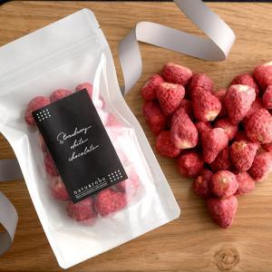 いちごチョコ いちご チョコ しみチョコ ドライフルーツ いちご ホワイトチョコ イチゴ 苺  まる...